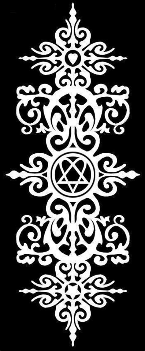 vertical tribal tattoos heartagram tribal vertical 2 by zeratulbest on deviantart