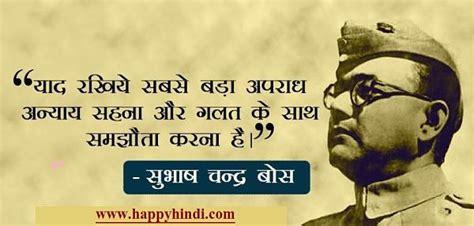 Sardar Vallabhai Patel Essay In Gujarati by Revolutionary Archives Happy