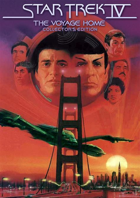 trek iv the voyage home loadblaster