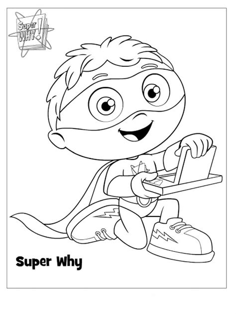 super advanced coloring pages sarah with an h super why party