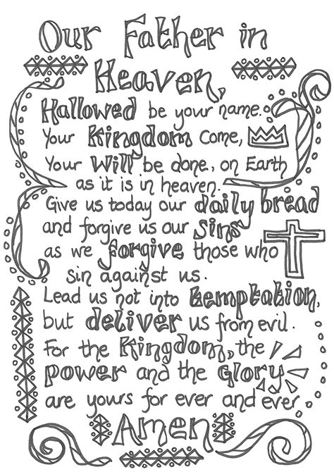 printable version of lord s prayer flame creative children s ministry january 2013