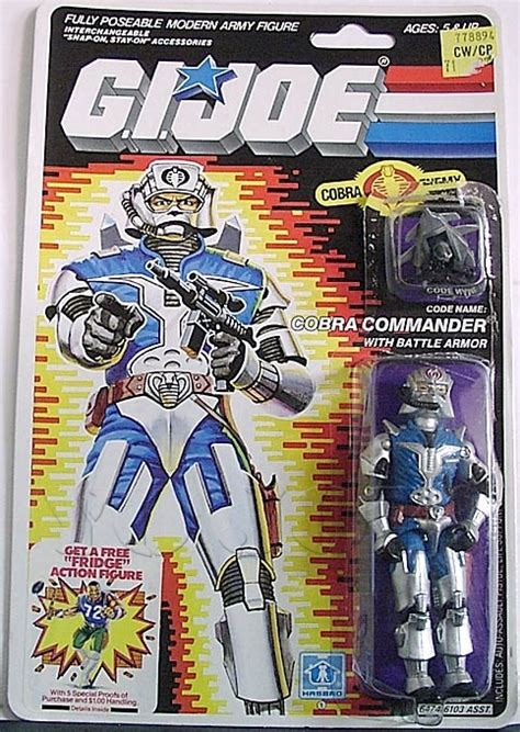 figure archive cobra commander v3 yojoe yojoe dedicated to