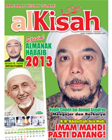 Terjemah Fathul Izar terjemah kitab fathul izar assadicapital