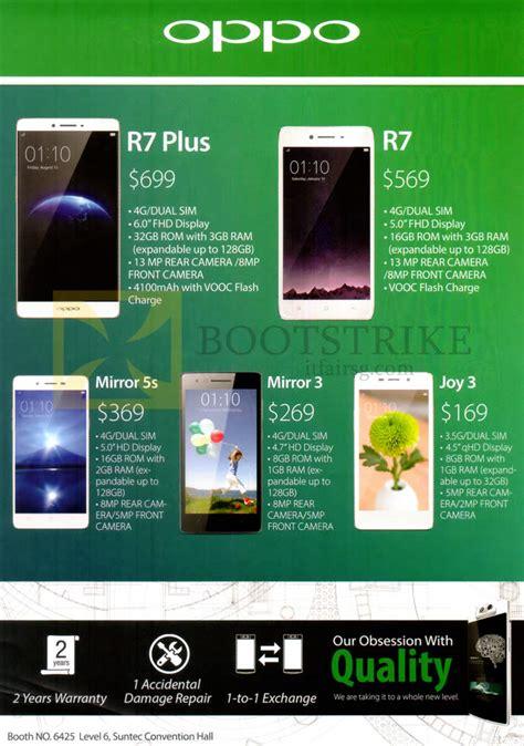 oppo mobile price list oppo mobile phones r7 plus r7 mirror 5s mirror 3 joy 3