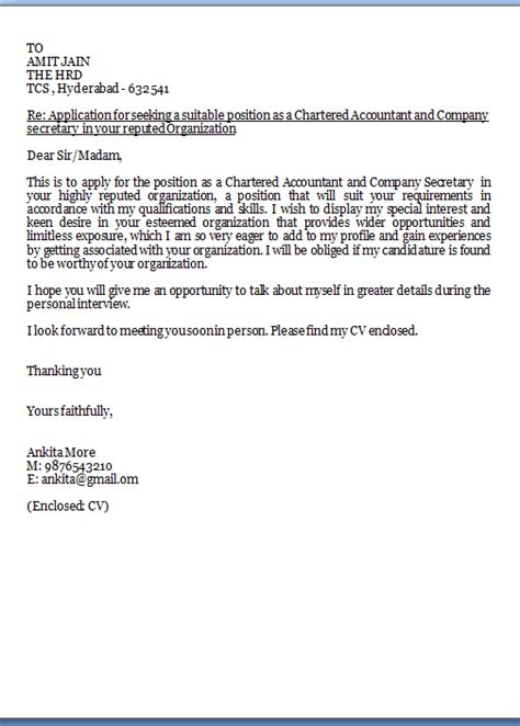 cover letter for employment opportunity cover letter exle cover letter sles for