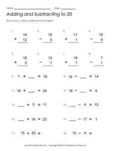 Addition and subtraction facts to 20 first grade math worksheets