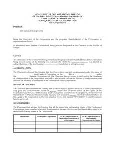 Hhs Certification Letter advanced pte certification sample letters hhs certification letter