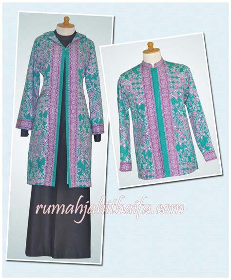 Jahit Blazer Wanita seragam batik rumah jahit haifa part 3