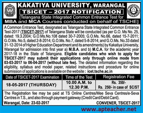 Mba Mca Colleges In Warangal by Ts Icet 2017 Notification Mca Mba Admissions Timetable
