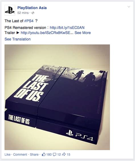 ps1 themed ps4 playstation asia teasing the last of us remastered themed