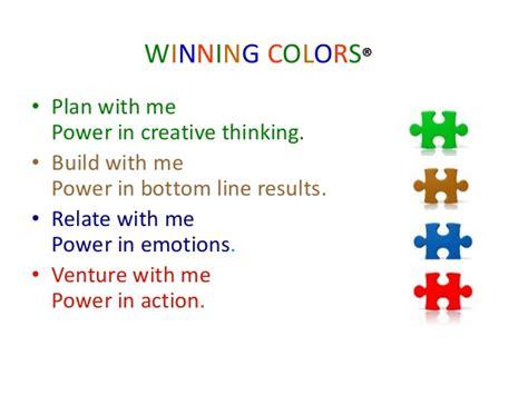 winning colors winning colors 174 promo