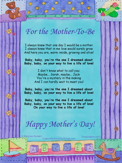 mothers day songs baby baby original s day song for to be
