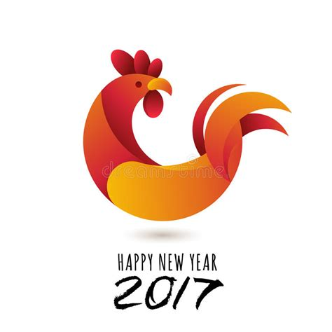 happy new year element vector design happy new year 2017 vector greeting card with rooster