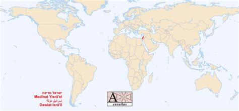 world map image israel world atlas the sovereign states of the world israel