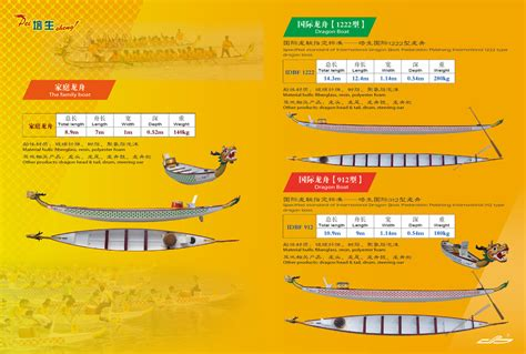 dragon boat specifications paddle dragon boat buy paddle dragon boat racing dragon