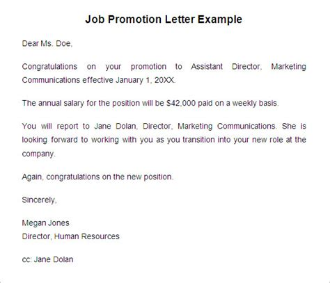 19 Promotion Letter Templates Pdf Doc Free Premium Templates Employee Promotion Email Template