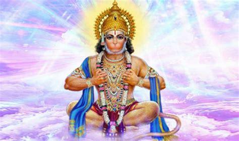 hanuman jayanti 2019 hanuman jayanti hanuman jayanti 2016 wishes best hanuman jayanti sms