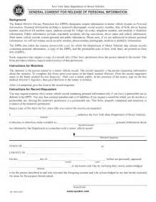 personal information release form template form mv 15gc general consent for release of personal