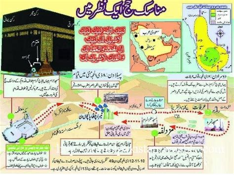 islamic wallpapers anmol pakistan
