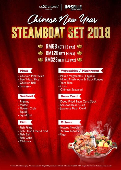 new year menu 2018 penang new year 2018 promotions lexis suites penang