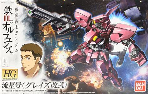 Gundam Iron Blooded Orphan Vual Hg 1 144 Sb Ahe gundam toys shop model kits hobby store tamiya paint