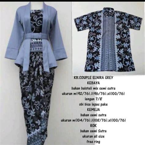 Tenun Set Setelan Wanita setelan batik wanita modern jual produk kebaya modern
