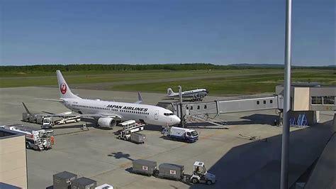 airport live tokachi obihiro airport ground services in airport