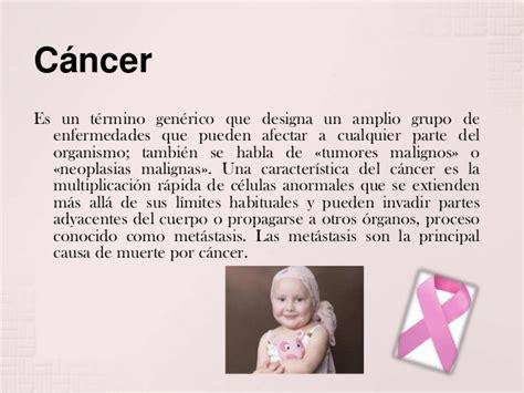 imagenes motivadoras sobre el cancer cancer infantil para exponer