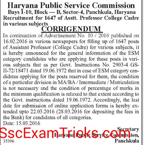 application letter for the post of computer science cover letter for lecturer application in engineering