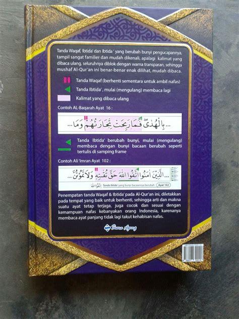 Al Quran Dan Terjemah Dilengkapi Panduan Waqaf Dan Ibtida Besar al qur an dan terjemah dilengkapi panduan waqaf dan ibtida