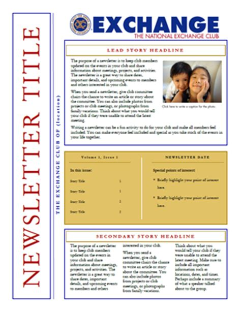 club newsletter templates pr marketing national exchange club
