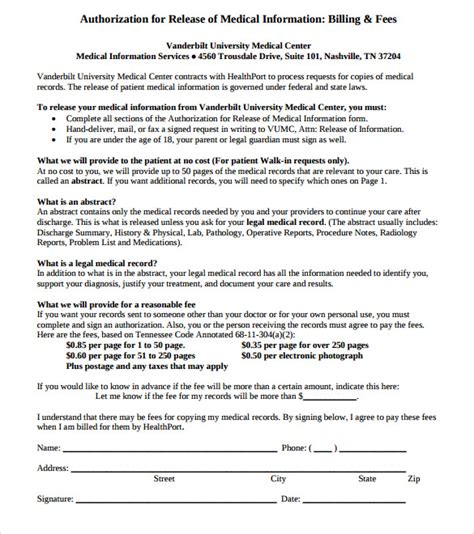 medical record request forms 8 download free documents