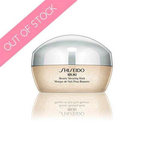 Shiseido Ibuki Sleeping Mask shiseido ibuki sleeping mask