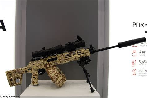 Ak 74 Rpk Machine Gun Rifle Toys 1 wiki rpk upcscavenger