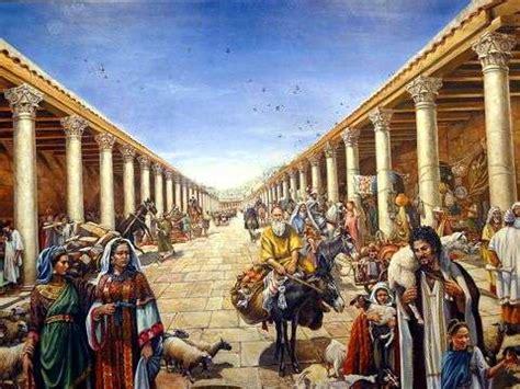 di comercio roma los comerciantes en roma antigua financistas y el costo de
