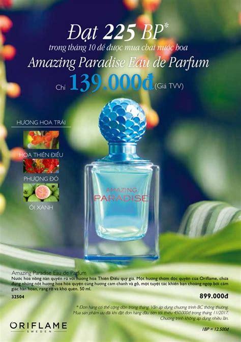 Parfum Oriflame Amazing Paradise gi蘯 m gi 225 85 n豌盻嫩 hoa oriflame amazing paradise eau de