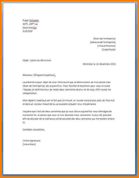 Exemple De Lettre Officielle 4eme 9 Exemple Lettre Demission Lettre Officielle