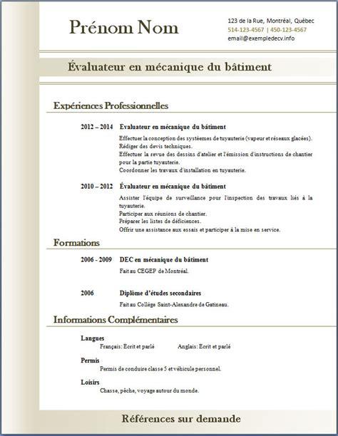 Format De Cv Gratuit by Mod 232 Le Gratuit De Cv 224 T 233 L 233 Charger Formats De Cv Jaoloron