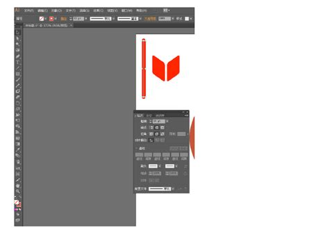 adobe illustrator cs6 ubuntu illustrator制作射中靶心的飞镖 illustrator 第九软件网