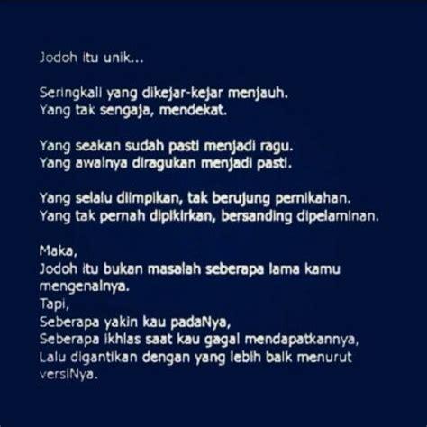 106 gambar terbaik tentang indonesia quotes di allah novel dan alhamdulillah