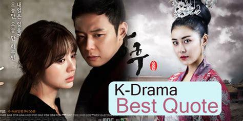 film romantis korea paling best yoon eun hye kata kata mutiara drama korea yang tak