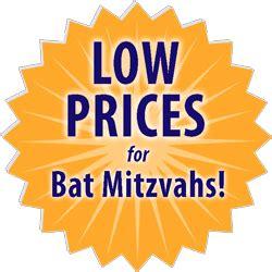T Shirt Low Bat low prices for bat mitzvah custom t shirts medallion