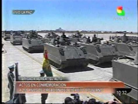 armamento para argentina 2016 parada militar ejercito de bolivia parte 6 youtube