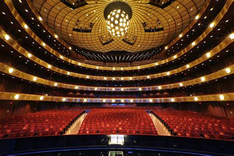 david h koch theater homepage