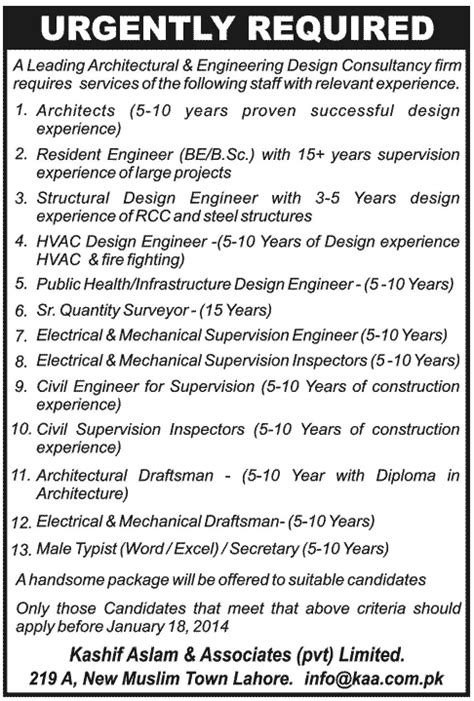 work from home design engineer jobs quantity surveyor job architectural engineering design