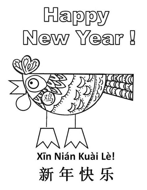 new year craft template 1000 ideas about year of the on