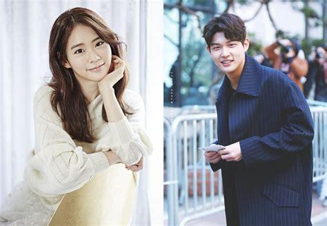 dramacool last minute romance last minute romance sajikan han seung yeon dan lee seo won