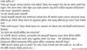 Katha 18 http autoaddicts net sinhala wal katha pdf mp3 mediafire