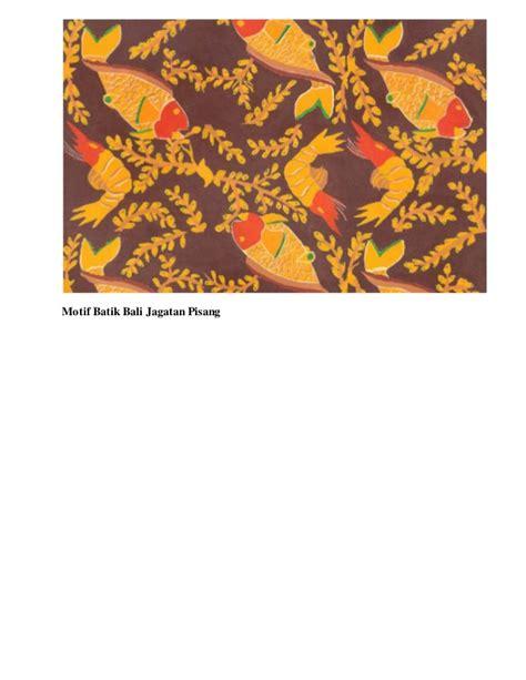 Desain Lop Batik | sejarah batik di pulau bali