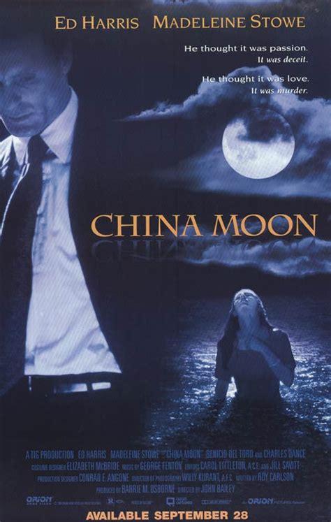 film china moon china moon movie posters at movie poster warehouse
